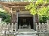 Japan Nisonin Kyoto Old Door To Shrine Japan_Nisonin_Kyoto Http://pixabay.com/users/tpsdave/