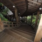 eikando_kyoto_temple-1024×768