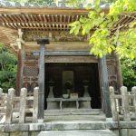 japan_nisonin_kyoto-1024×768