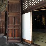 kyoto_japan_temple-1024×768